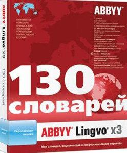 ABBYY Lingvo x3 Европейская версия (PC CD)