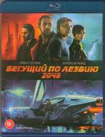 Бегущий по лезвию 2049 3D+2D (Blu-ray)