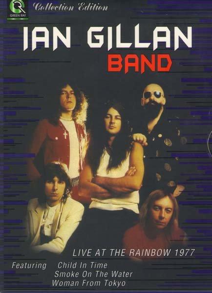 Ian Gillan band - Live at the Rainbow на DVD