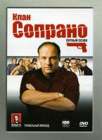 Клан Сопрано 6 Сезонов (86 серий) (2 DVD)