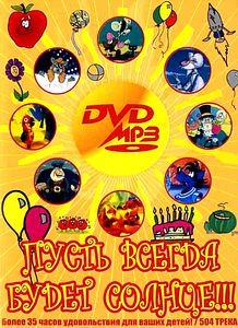 Планета обезьян 1-5 на DVD