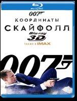 007 Координаты Скайфолл 3D+2D (Blu-ray 50GB)