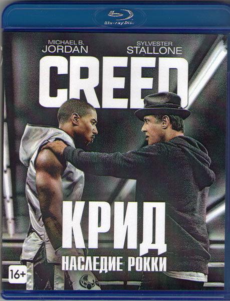 Крид Наследие Рокки (Blu-ray)