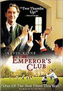 Императорский Клуб  на DVD