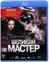 Великий мастер (Blu-ray)