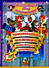 Приключения кота леопольда / Трое из простоквашино / Чебурашка и крокодил гена / Доктор айболит )волшебный мир мультфильмов) на DVD