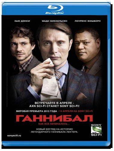 Ганнибал (13 серий) (2 Blu-ray)