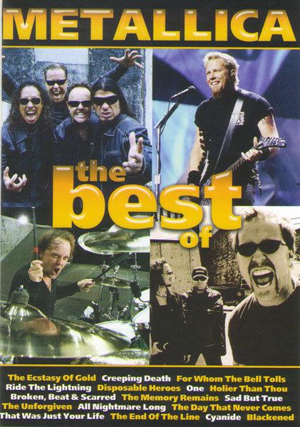 Metallica The best of на DVD