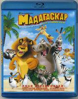 Мадагаскар (Blu-ray)