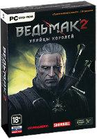 Ведьмак 2 Убийцы королей Premium Edition (3 DVD+CD)