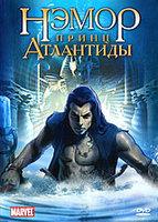 Нэмор Принц Атлантиды Начало поисков на DVD