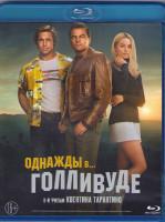 Однажды в Голливуде (Blu-ray)*