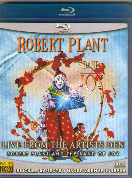 Robert Plant The Band Of Joy Live From The Artists Den (Blu-ray)* на Blu-ray