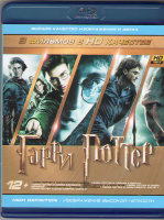 Фэнтези 02 (Гарри Поттер и философский камень / Гарри Поттер и тайная комната / Гарри Поттер и узник Азкабана / Гарри Поттер  и кубок огня / Гарри Пот