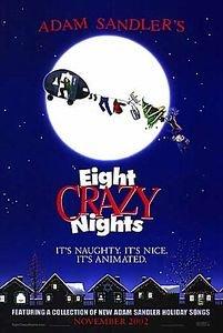 Восемь безумных ночей Адама Сандлера на DVD