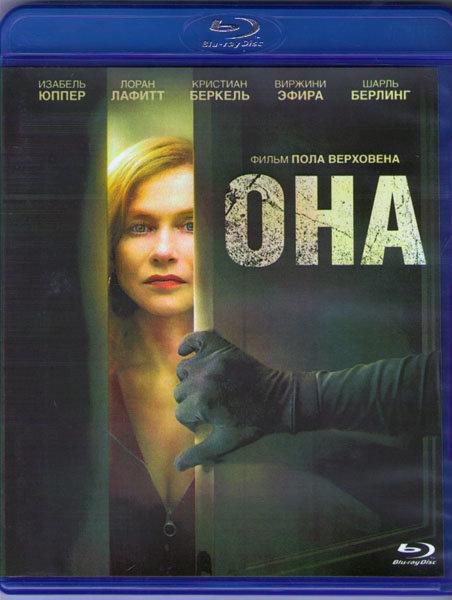 Она (Blu-ray)*