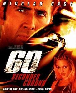 Угнать за 60 секунд на DVD