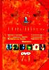 Гоблинъ:Братва и кольцо/Две сорванные башни/Возвращение бомжа/Терминатор 1/Терминатор 2/Терминатор 3/Шматрица на DVD