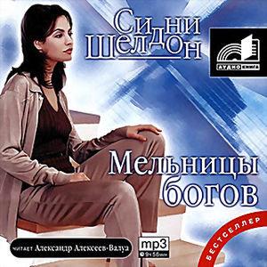Мельницы богов на DVD