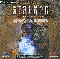 S.T.A.L.K.E.R. Антология Серебряное издание (PC DVD) (2 DVD)