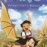 Нико Путешествие в Магику на DVD