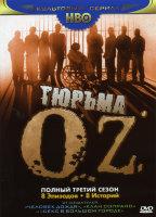 Тюрьма Oz 3 Сезон (8 Эпизодов)