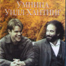 Умница Уилл Хантинг (Blu-ray)* на Blu-ray