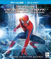 Новый Человек паук 2 Высокое напряжение 3D+2D (2 Blu-ray)