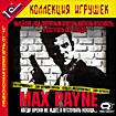 Max Payne (CD-ROM)