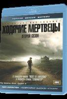 Ходячие мертвецы 2 Сезон (13 серий) (Blu-ray)