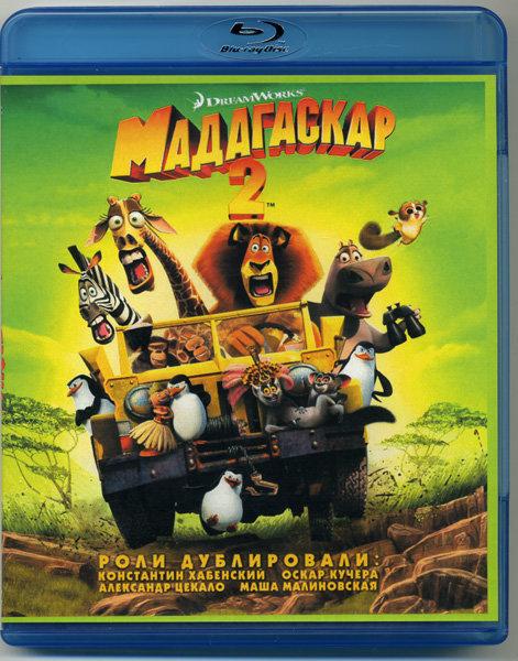 Мадагаскар 2 (Blu-ray)* на Blu-ray