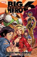 Шестерка героев (Blu-ray)