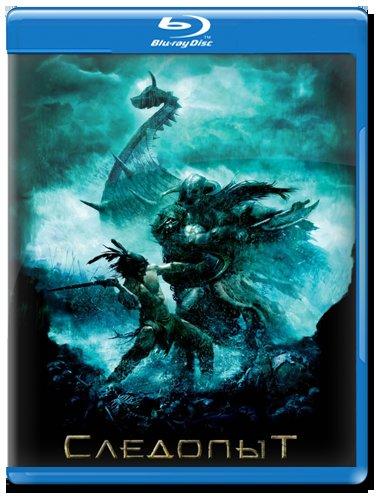 Следопыт (Blu-ray) на Blu-ray