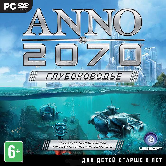 Anno 2070 Глубоководье (PC DVD)