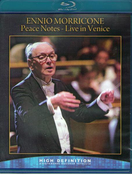 Ennio Morricone Peace Notes Live in Venice (Blu-ray)* на Blu-ray