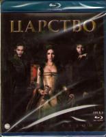 Царство 2 Сезон (22 серии) (2 Blu-ray)