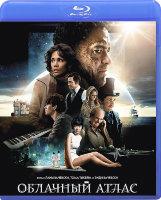 Облачный атлас 3D (Blu-ray)