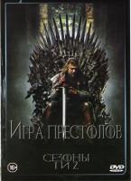 Игра престолов 1,2 Сезоны (20 серий)
