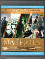 Фантастика 01 (Матрица / Матрица Перезагрузка / Матрица Революция / Эквилибриум / Начало / Исходный код / Пиджак / Донни Дарко / Меняющие реальность)