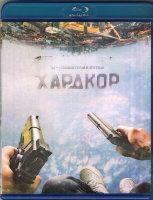 Хардкор (Blu-ray)