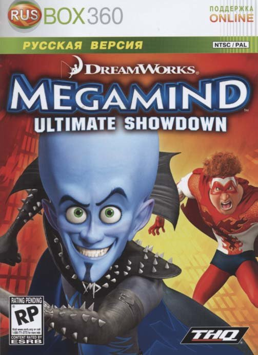 Megamind Ultimate Showdown (Xbox 360)