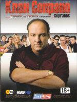 Клан Сопрано 6 Сезонов (15 DVD)