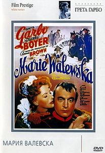 Мария Валевска на DVD