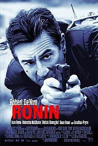 Ронин на DVD