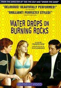 Капли дождя на раскаленных скалах на DVD
