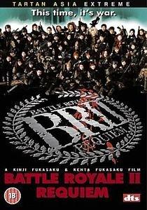 Королевская битва 2 на DVD