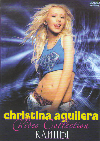 Christina Aguilera Video collection на DVD