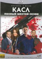 Кастл (Касл) 6 Сезон (24 серии) (4 Blu-ray)