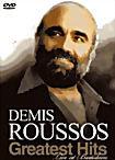 DEMIS ROUSSOS Greatest Hits на DVD