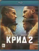 Крид 2 (Blu-ray)